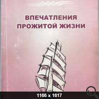 1350667622-1.jpg